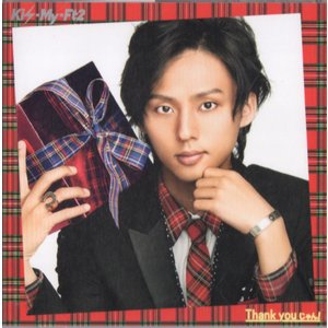 Kis-My-Ft2 [ CD ] Thank you じ...