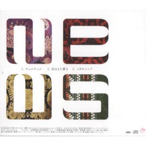 NEWS [ CD ] チュムチュム(初回限定盤B)スペシャルカード付(中古ランクA)|wetnodsedog|02