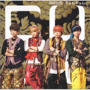 NEWS [ CD ] チュムチュム(通常盤)(中古ランクA) wetnodsedog