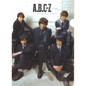 A.B.C-Z「from ABCtoZ」1st ALBUM 発売記念 非売品クリアファイル [ 公式グッズ ]|wetnodsedog