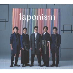 [嵐] CD+DVD 「Japonism」初回限定盤  ディスク:1   1. Sakura   2...