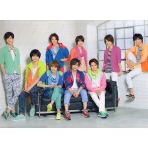 Hey!Say!JUMP LIVE TOUR 2014 sm...