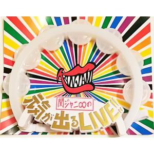 関ジャニ∞ 関ジャニ∞の元気が出るLIVE!! ペンライト[ 公式グッズ ](中古ランクA)|wetnodsedog