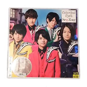Sexy Zone [ CD+DVD ] カラフルEyes(メモリアル盤)(中古ランクA)|wetnodsedog