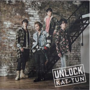 KAT-TUN [ CD+DVD ] UNLOCK(初回限定盤2)(中古ランクA)|wetnodsedog