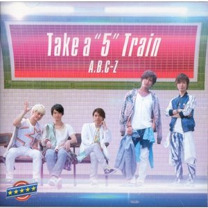 A.B.C-Z [ CD+DVD ] Take a