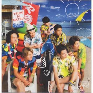 関ジャニ∞ [ CD+DVD ] 罪と夏(初回限定盤A)(中古ランクA)|wetnodsedog