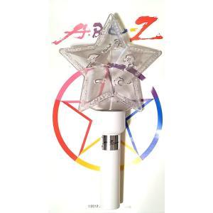 A.B.C-Z「☆☆☆☆☆ 5 Stars」ペンライト [ 公式グッズ ](中古ランクB) wetnodsedog