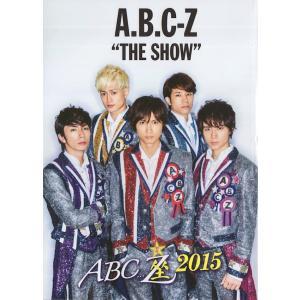 "A.B.C-Z「ABC…座 2015 A.B.C-Z ""THE PLAY"" ""THE SHOW""」パ..."