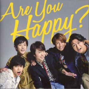 嵐 [ CD ] Are You Happy?...の関連商品5