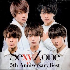 Sexy Zone [ CD2枚組 ] Sexy Zone 5th Anniversary Best(通常盤)(中古ランクA)|wetnodsedog