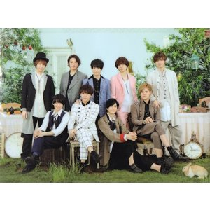Hey!Say!JUMP「I/O th Anniversary Tour 2017」クリアファイル [ 公式グッズ ]