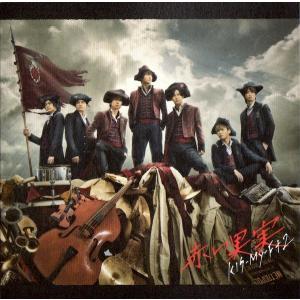 Kis-My-Ft2 [ CD+DVD ] 赤い果実(初回限...