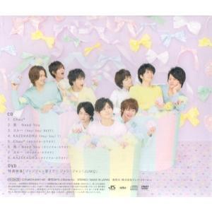 Hey!Say!JUMP [ CD+DVD ]  Chau# / 我 I Need You(通常盤/初回プレス)(中古ランクA) wetnodsedog 02