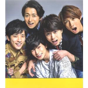 嵐 [ CD+DVD]「Are You Happy?」(初回限定盤)(中古ランクB)