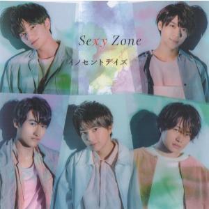 [Sexy Zone] CD 「イノセントデイズ」通常盤/初回プレス    1. イノセントデイズ ...