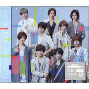 Hey!Say!JUMP [ CD ] OVER THE TOP(通常盤)新品|wetnodsedog