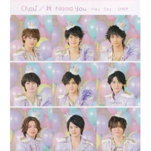 Hey!Say!JUMP [ CD ]  Chau# / 我 I Need You(通常盤)(中古ランクA)|wetnodsedog