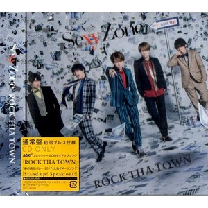 Sexy Zone [ CD ] ROCK THA TOWN(通常盤/初回プレス)新品|wetnodsedog