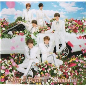 King & Prince [ CD+DVD ] Memorial(初回限定盤B)(中古ランクA)|wetnodsedog