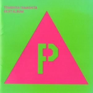 [山下智久] CD 「山下智久 BEST ALBUM YAMA-P」通常盤    1. 愛、テキサス...