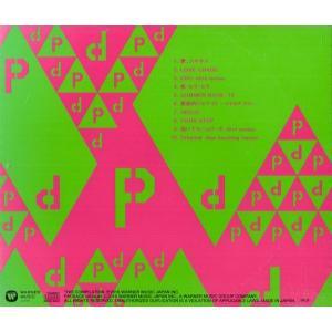 山下智久 [ CD ] YAMA-P(通常盤)(中古ランクA) wetnodsedog 02