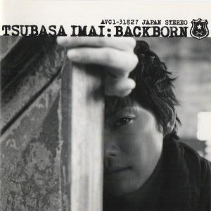 今井翼 [ CD ] BACKBORN(Tsubasa Shop限定盤)(中古ランクA)CDのみ