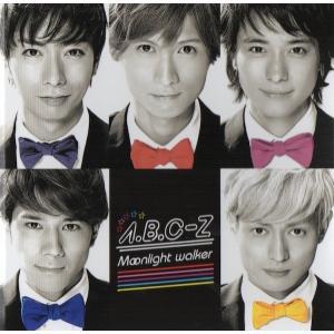 A.B.C-Z [ CD ] Moonlight walker(Shop盤 戸塚祥太 Ver)(中古ランクA)|wetnodsedog