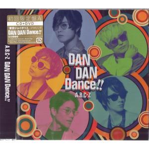 A.B.C-Z [ CD+DVD ] DAN DAN Dance!!(初回限定盤A)新品 wetnodsedog