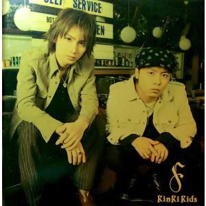 KinKi Kids [ CD ] F album(初回盤)(中古ランクA)|wetnodsedog