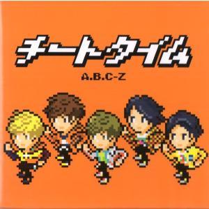 A.B.C-Z [ CD ] チートタイム(通常盤/初回プレス)(中古ランクA)|wetnodsedog