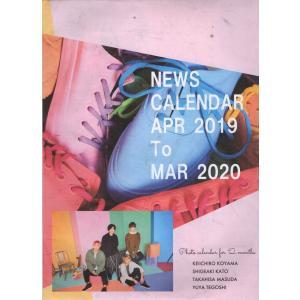 NEWS「WORLDISTA」2019-2020 カレンダー [ 公式グッズ ] wetnodsedog