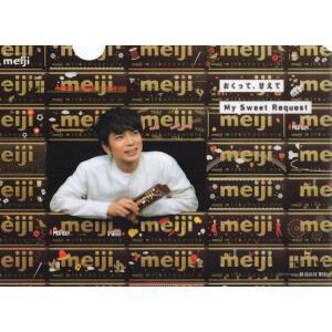 嵐 松本潤「meiji」非売品 クリアファイル [ 公式グッズ ]|wetnodsedog