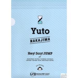 Hey!Say!JUMP 中島裕翔「I/O th Anniversary Tour 2017」クリアファイル [ 公式グッズ ]|wetnodsedog|02