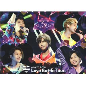 A.B.C-Z「Love Battle Tour」非売品 クリアファイル [ 公式グッズ ]