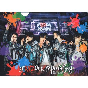 Sexy Zone「repainting Tour 2018」非売品 クリアファイル [ 公式グッズ ]|wetnodsedog