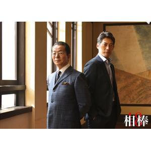 相棒 season18 [ 杉下右京&冠城亘 ] クリアファイル|wetnodsedog