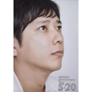 嵐 二宮和也「ARASHI Anniversary Tour 5×20」第3弾 クリアファイル [ ...