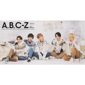 A.B.C-Z ファンクラブ会報 07 [ 公式グッズ ] (中古ランクA)|wetnodsedog