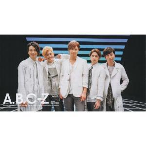A.B.C-Z ファンクラブ会報 09 [ 公式グッズ ] (中古ランクA)