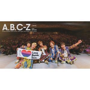 A.B.C-Z ファンクラブ会報 10 [ 公式グッズ ] (中古ランクA)