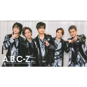 A.B.C-Z ファンクラブ会報 12 [ 公式グッズ ] (中古ランクA)