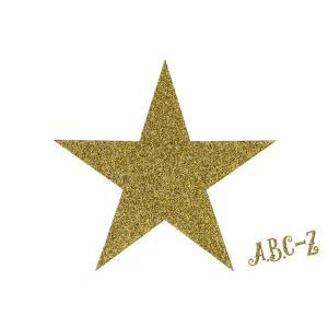 A.B.C-Z「ジャニーズ伝説 2017」メモブック [ 公式グッズ ]