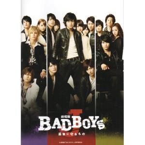 「劇場版 BAD BOYS J -最後に守るもの-」ミニノート [ 公式グッズ ]|wetnodsedog