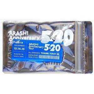 嵐「ARASHI Anniversary Tour 5×20」第3弾 アクリルプレート 青 [ 公式グッズ ]|wetnodsedog