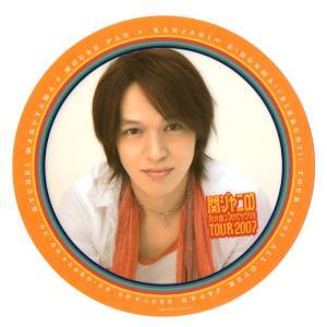 関ジャニ∞ 丸山隆平「えっ! ホンマ!? ビックリ!! TOUR 2007」マウスパッド[ 公式グッズ ]|wetnodsedog
