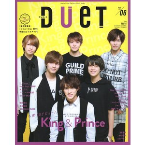 King & Prince [ 雑誌 ] 「Duet」2018年6月号(中古ランクB)|wetnodsedog