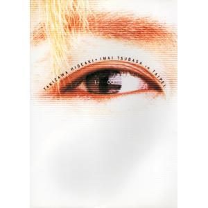 タッキー&翼「TAKIZAWA HIDEAKI + IMAI TSUBASA in TAIPEI 1+1=∞」写真集 [ 公式グッズ ](中古ランクB)|wetnodsedog
