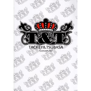 タッキー&翼「Concert '07」パンフレット [ 公式グッズ ](中古ランクB)|wetnodsedog