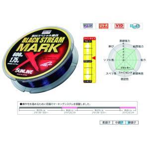 サンライン 松田スペシャル競技 ブラックストリームマークX 600m 1.35号〜3号|wf-ichida